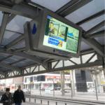 Caisson mural outdoor HYUNDAI 46 pouces – Lecteur média (USB) - Borne d